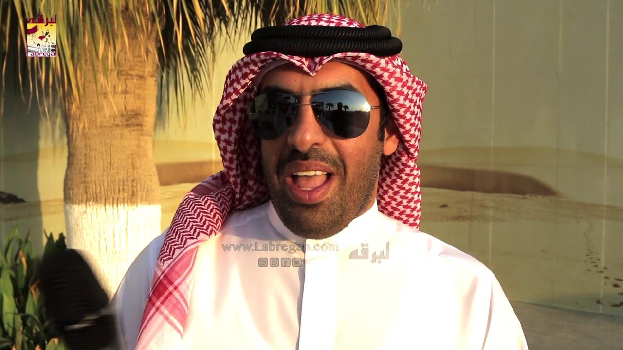 لقاء مع خليفة عبدالله علي العطية..الشلفة الفضية للجذاع بكار إنتاج مساء ٤-١٢-٢٠١٩