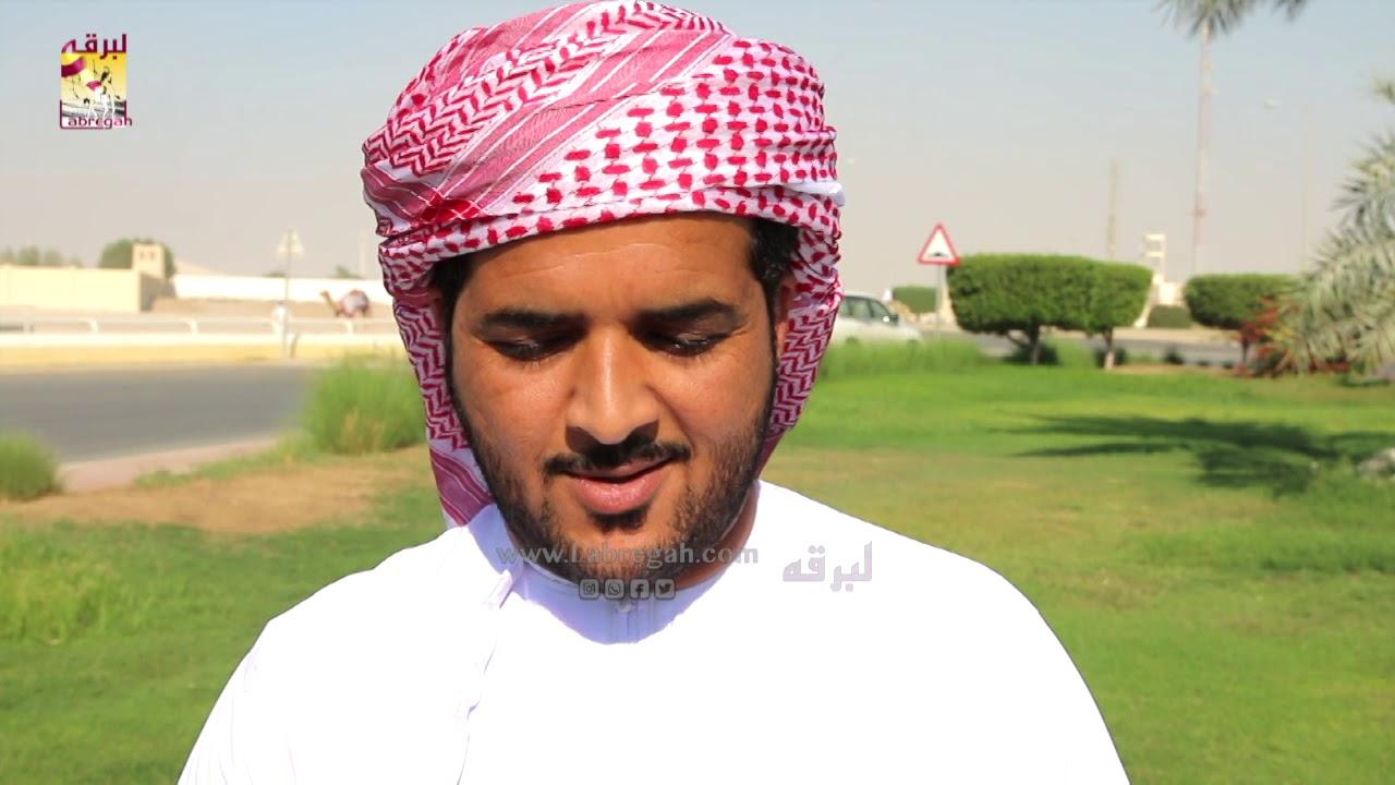 لقاء مع حمد بن حمود الوهيبي.. الشوط الرئيسي للثنايا قعدان إنتاج صباح ١٤-١١-٢٠١٩