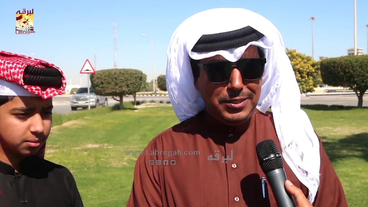 لقاء مع سالم عبدالله البخيت الفائز بثلاثة أشواط رئيسية لسن اللقايا صباح ١٤-٢-٢٠٢٠