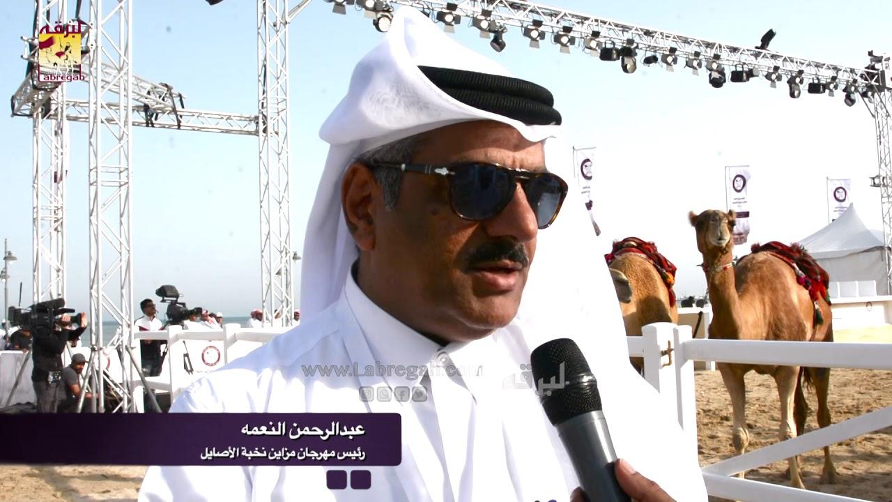 لقاء مع عبدالرحمن النعمه.. رئيس مهرجان مزاين نخبة الأصايل مساء ٧-٣-٢٠٢٠