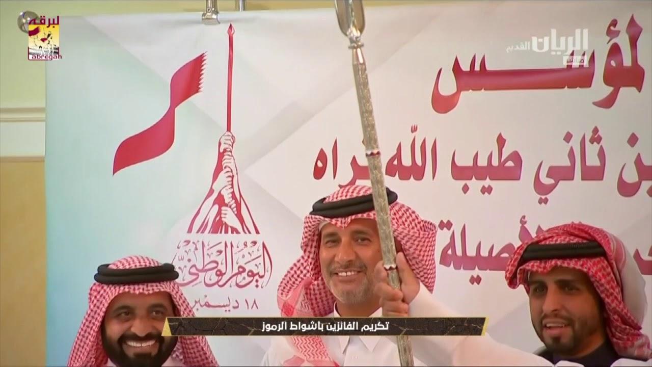 لقاء مع حمد بن عبدالهادي البريدي الشلفة الفضية للقايا بكار المفتوح مساء ٢٥-١٢-٢٠١٨