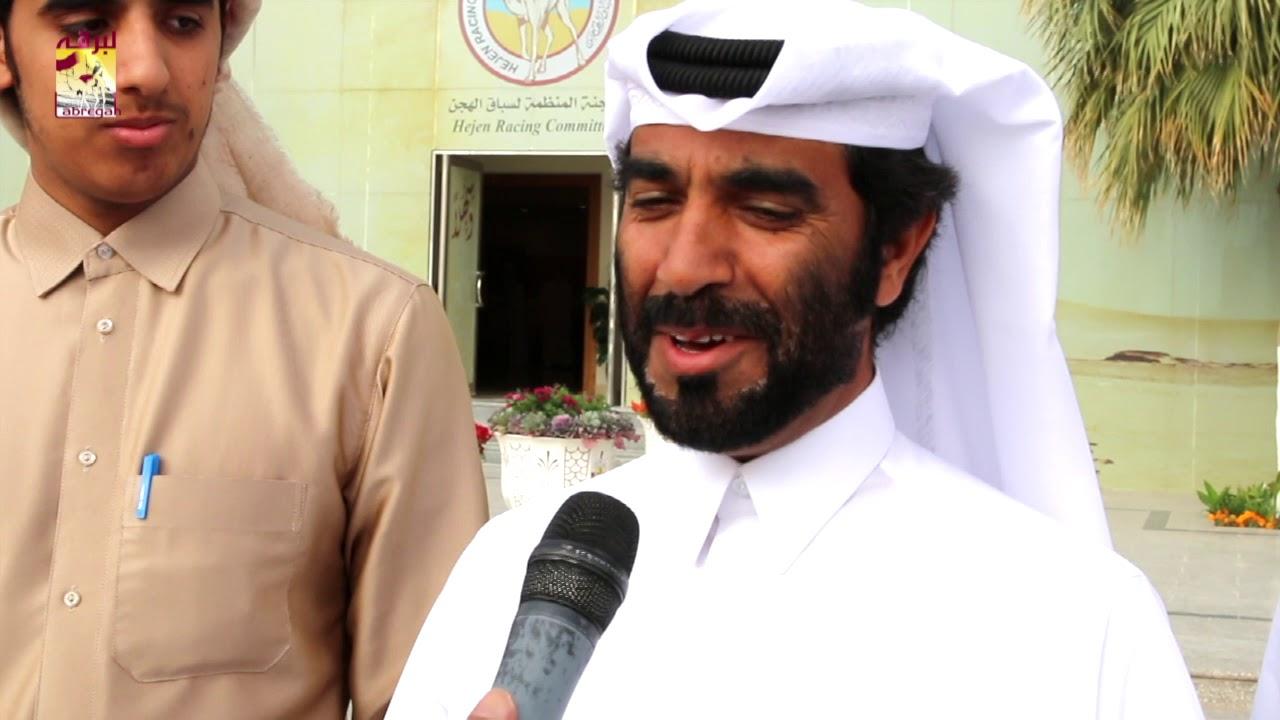 لقاء مع حمد بن ناصر بن هدوان الخنجر الفضي للحقايق قعدان مفتوح مساء ٣-٣-٢٠١٩