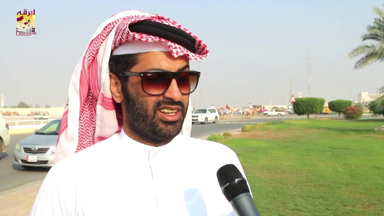 لقاء مع حمد بن صالح أبو شريدة الشوط الرئيسي للثنايا قعدان مفتوح صباح ١٨-١٠-٢٠١٩