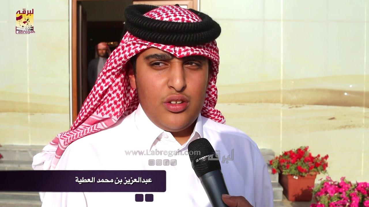 لقاء مع عبدالعزيز بن محمد العطية..الشلفة الفضية جذاع بكار إنتاج مساء ٢٢-١-٢٠٢٠