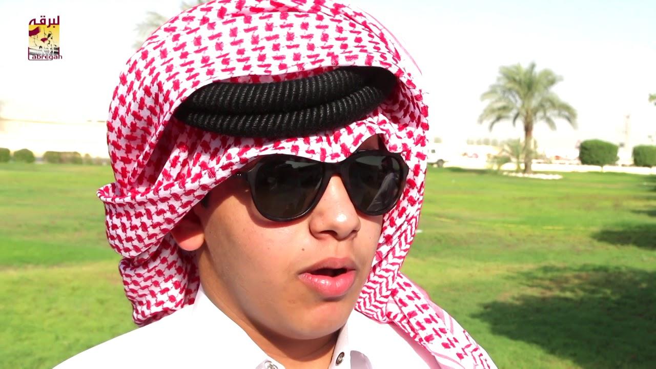 لقاء مع محمد بن ناصر الشنجل الشوط الرئيسي للجذاع بكار المفتوح المحلي الأول ١٢-٩-٢٠١٨