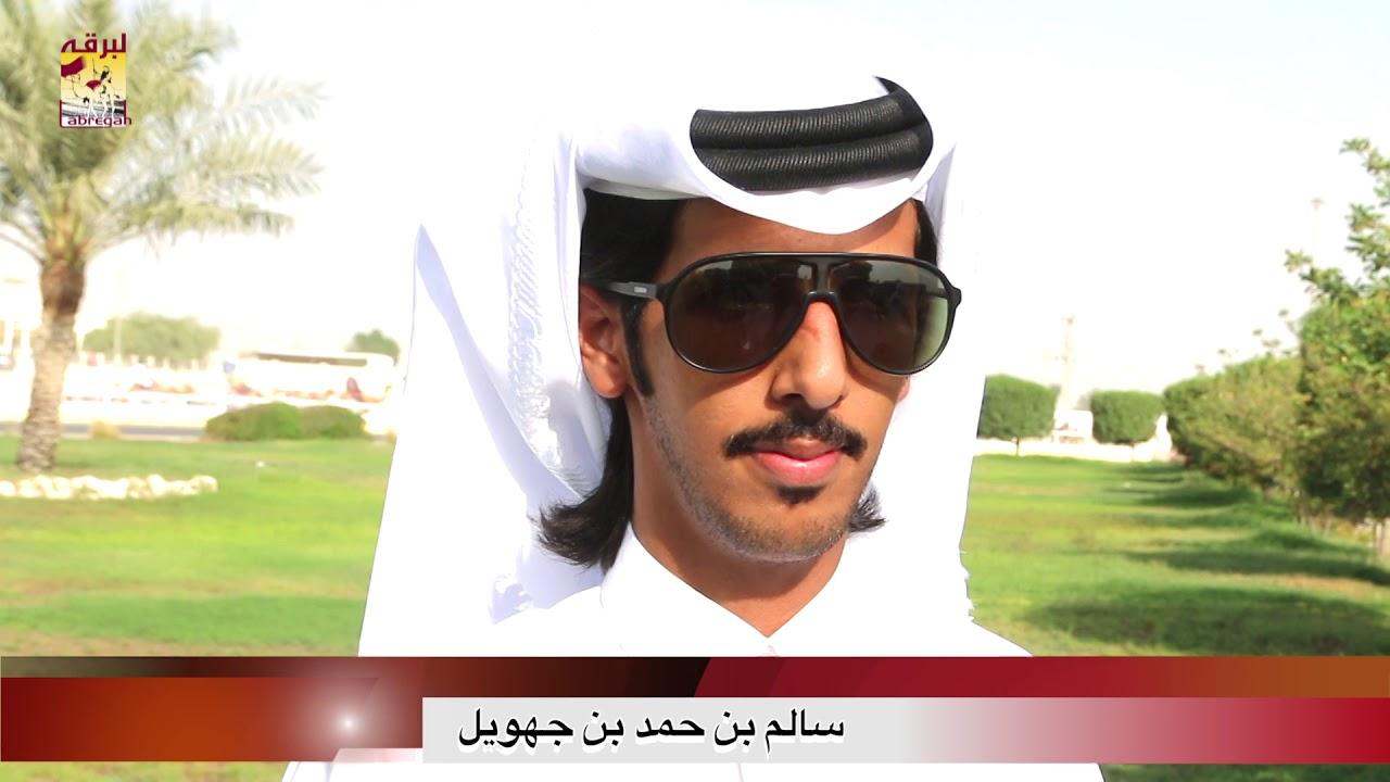 لقاء مع سالم بن حمد بن جهويل الشوط الرئيسي للجذاع قعدان المفتوح المحلي الأول ١٢-٩-٢٠١٨
