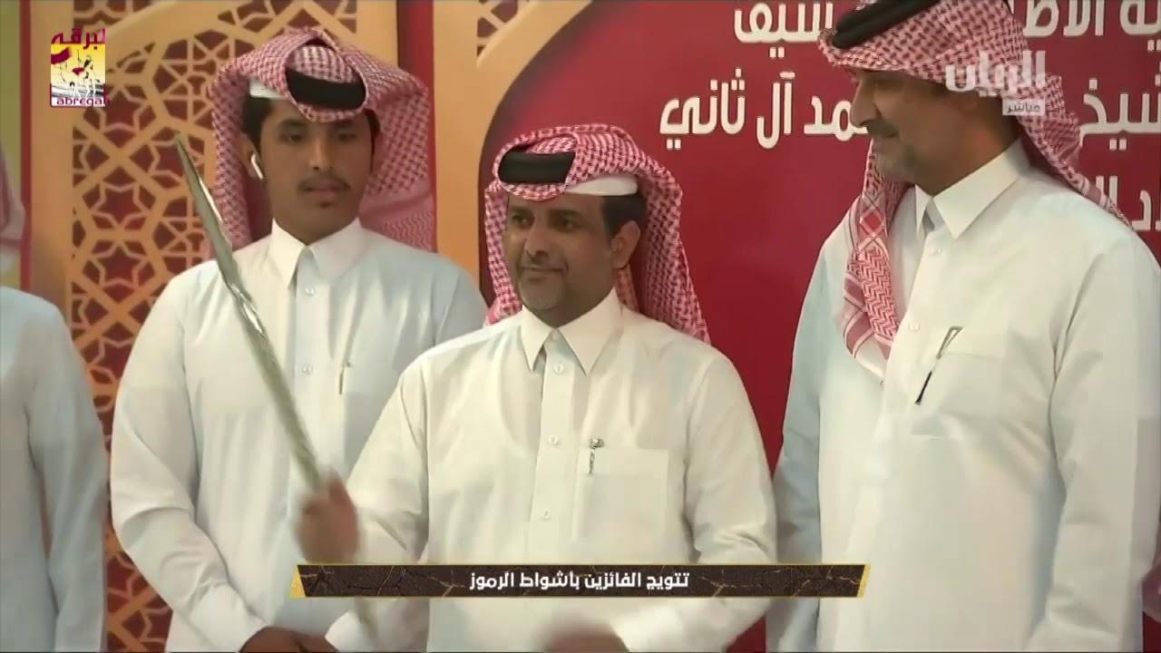 لقاء مع سالم محمد بن قحيز الشلفة الفضية للقايا بكار عمانيات مهرجان سمو الأمير المفدى مساء ٢-٤-٢٠١٩