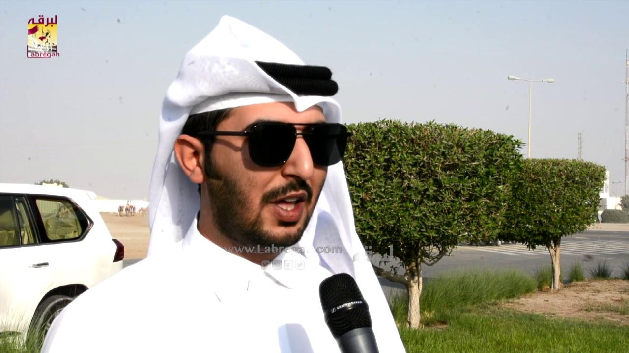 لقاء مع حمد عبيد بن شينان الشوط الرئيسي للثنايا بكار إنتاج وشوط الحيل إنتاج ٣١-١٠-٢٠١٩