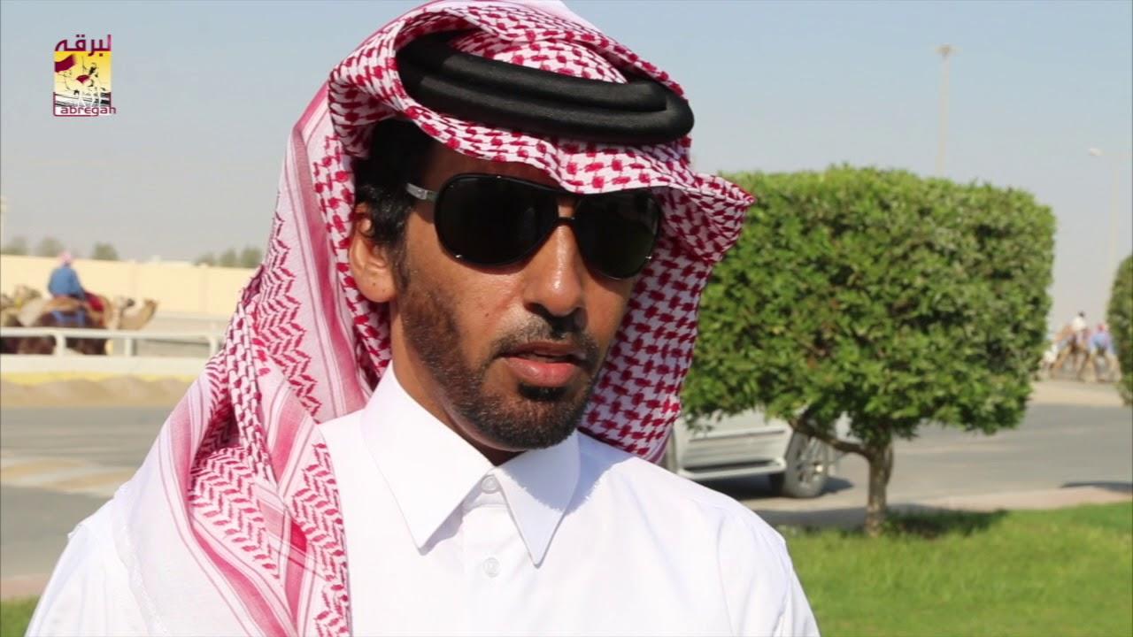 لقاء مع متعب بن سعيد بن قحيز الفائز بالأشواط الرئيسية للقايا إنتاج المحلي الخامس صباح ١٠-١١-٢٠١٧