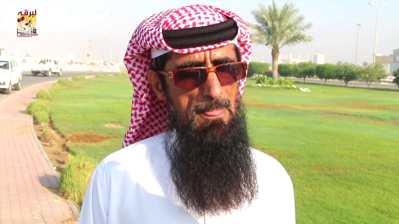 لقاء مع راشد بن علي بن نوره الشوط الرئيسي للثنايا قعدان إنتاج صباح ١٧-١٠-٢٠١٩