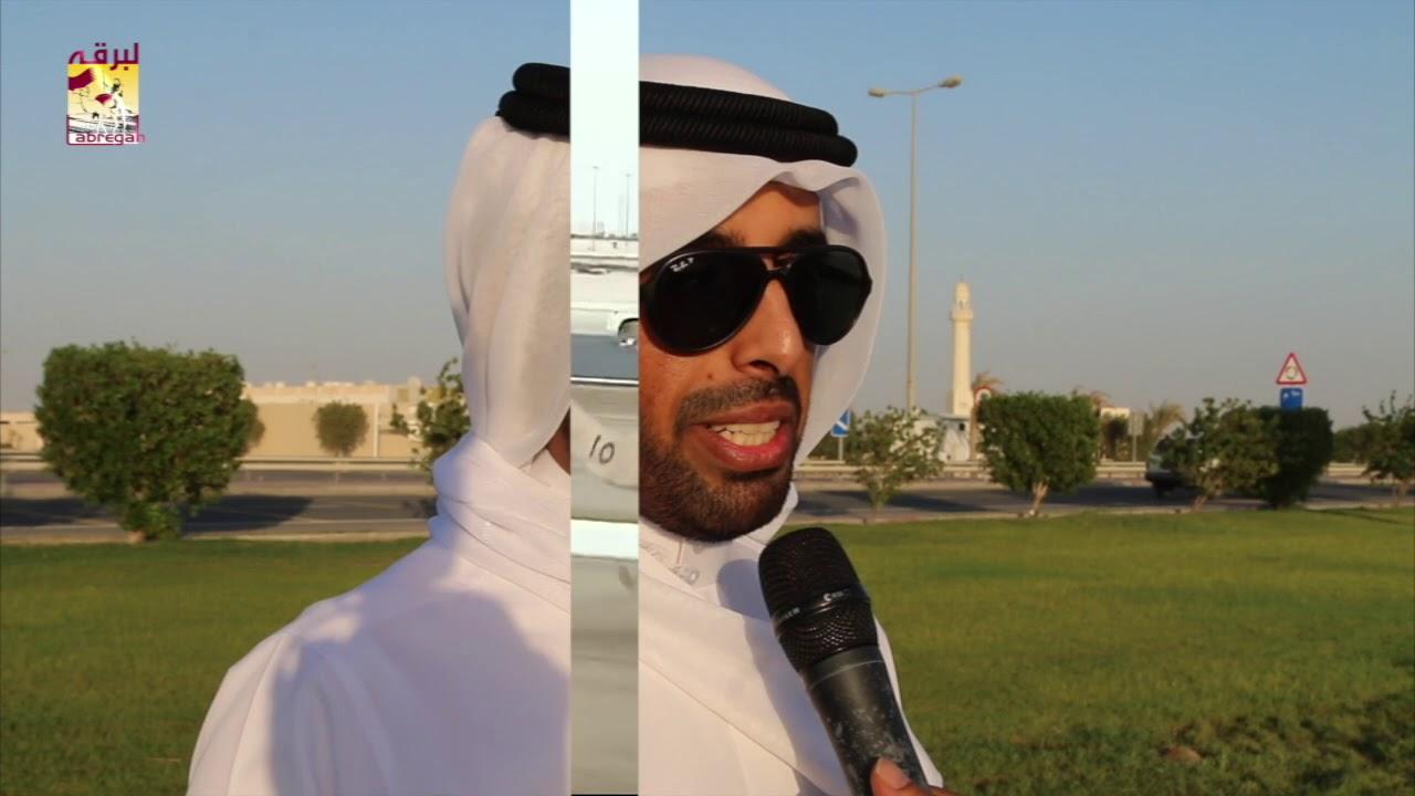 لقاءات مع الفائزين في سباق الحقايق الأشواط العامة المحلي الثالث ١٢-١٠-٢٠١٧