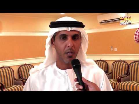 برنامج ساحة لبرقه … الأجتماع التحضيري للجنة المنظمة لبطولة كأس الخليج الثالثة بقطر ٢٠١٣