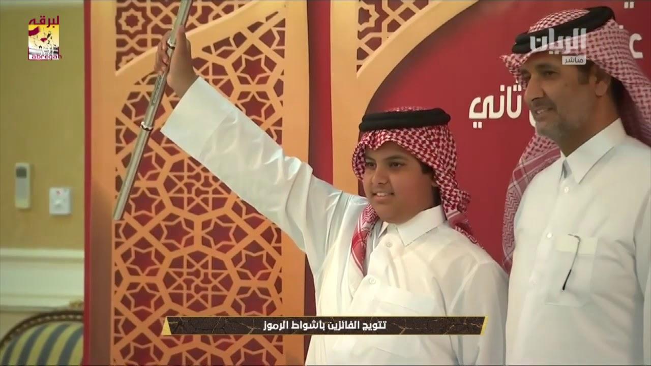 لقاء مع خليفة بن عبدالله العطية الشلفة الفضية للحيل إنتاج صباح ٨-٤-٢٠١٩