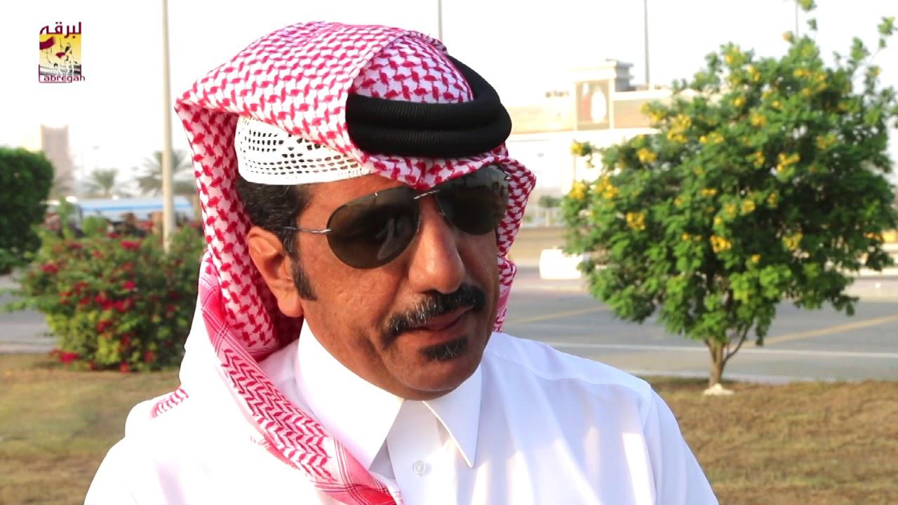 لقاء مع مبارك بن محمد بن صرير مضر هجن إنتاج أم الزبار الشوط الرئيسي للحقايق قعدان إنتاج صباح ٧-١١-٢٠١٨