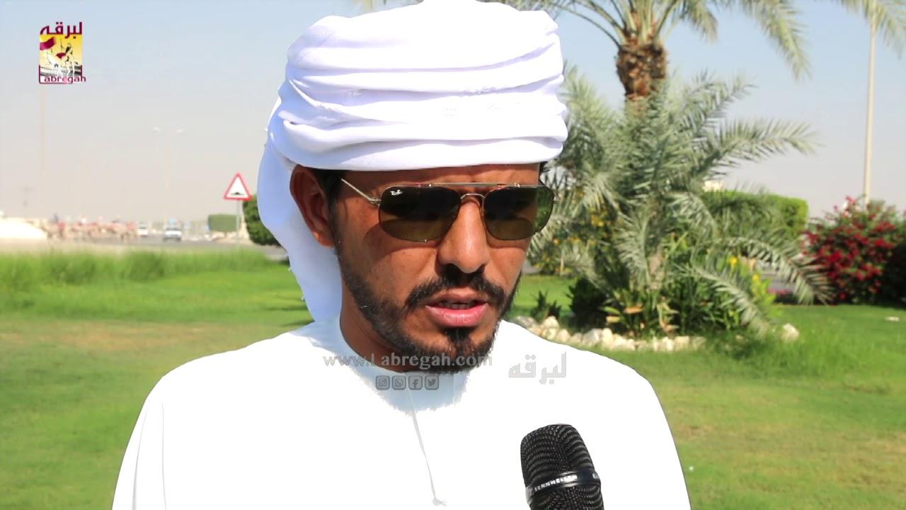 لقاء مع علي بن سعيد الزرعي.. الشوط الرئيسي للثنايا بكار مفتوح صباح ١٥-١١-٢٠١٩
