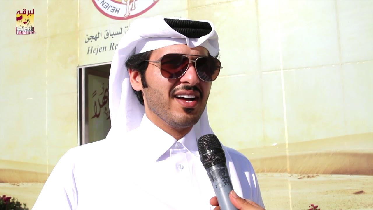 لقاء مع سلطان حمد تريحيب بن نايفة الشلفة الفضية للقايا بكار إنتاج مساء ٢-٣-٢٠١٩