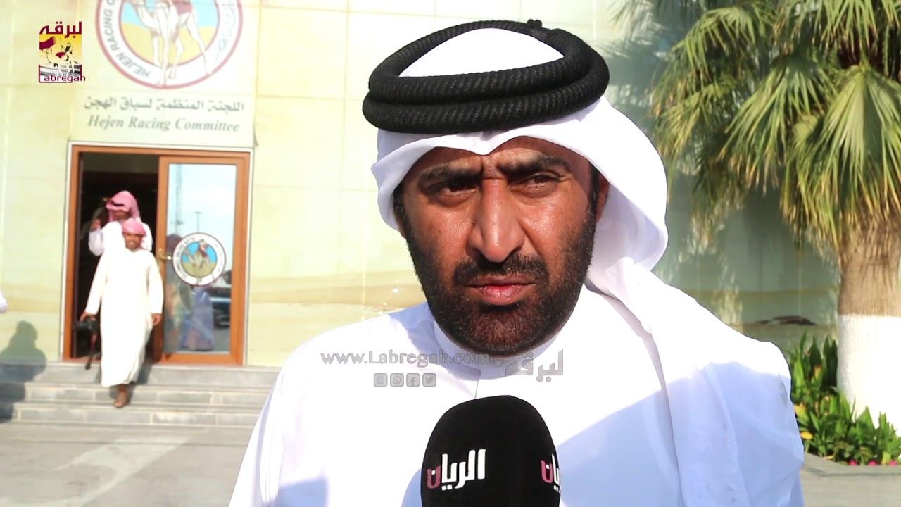 لقاء مع محمد بن خالد العطية..الخنجر الذهبي للقايا قعدان عمانيات مساء ٢-١٢-٢٠١٩