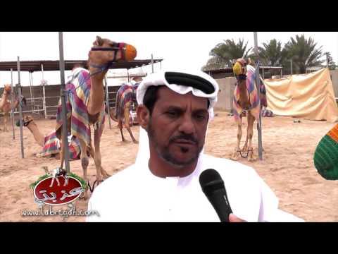 عزبة/ محمد حسن بالثيمه العامري