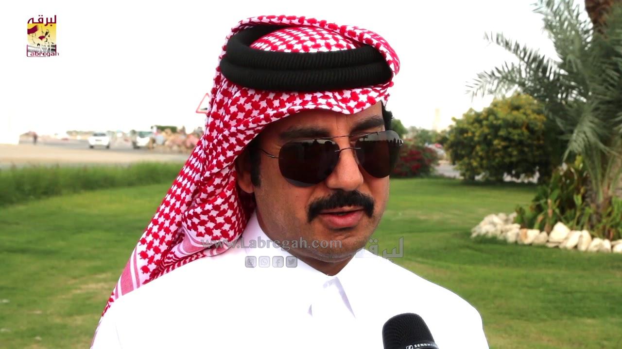 لقاء مع راشد ناصر حباب الهاجري..الشوط الرئيسي للثنايا بكار إنتاج صباح ٢-١-٢٠٢٠