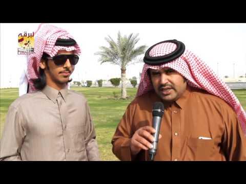 """لقاء مع سالم حمد سالم جهويل مالك """"ناصي"""" الفائز بالشوط الرئيسي للحقايق قعدان بالمحلي التاسع  ١١-٢-٢٠١٦"""