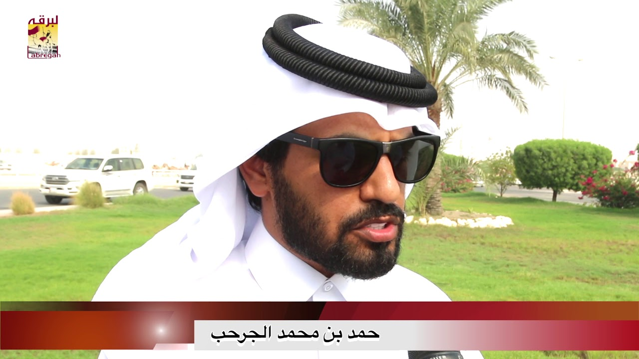 لقاء مع حمد بن محمد الجرحب الشوط الرئيسي للحيل إنتاج المحلي الأول ١٦-٩-٢٠١٨