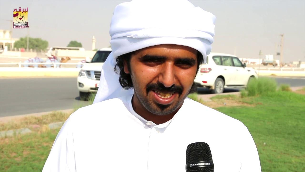 لقاء مع محمد بن حمد بن جهويل الشوط الرئيسي للثنايا بكار مفتوح صباح ٢٧-٩-٢٠١٩