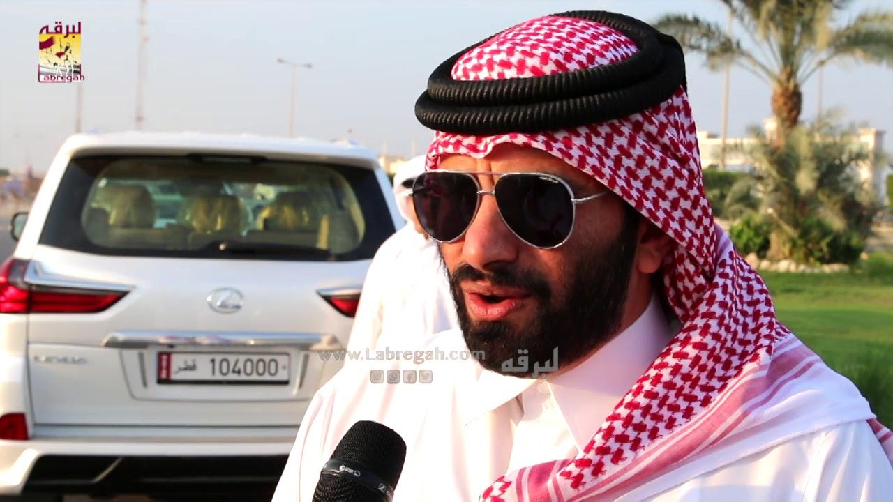 لقاء مع محمد بن ناصر الشنجل الشوط الرئيسي للحقايق قعدان مفتوح مساء ٧-١١-٢٠١٩