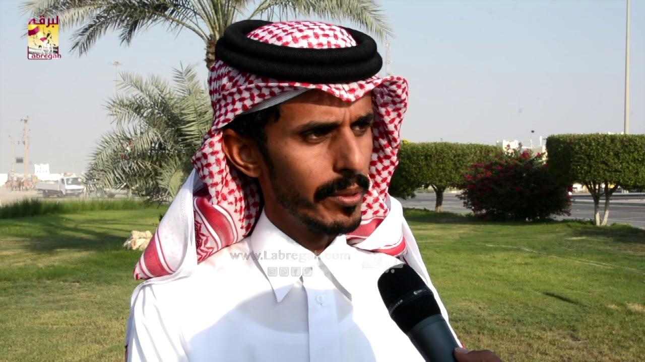 لقاء مع سالم بن حمد بن هاملة الشوط الرئيسي للزمول مفتوح صباح ٢-١١-٢٠١٩
