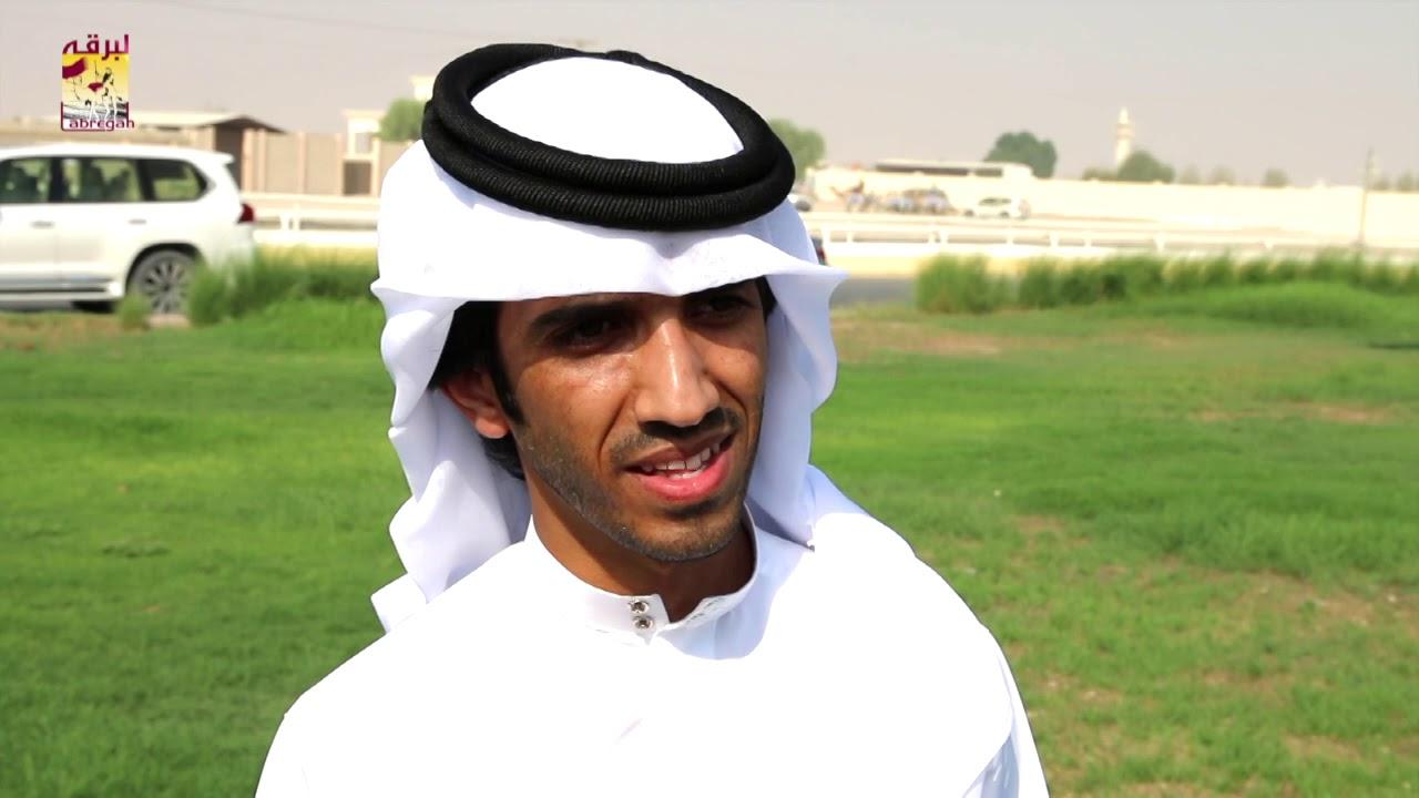 لقاء مع راشد بن فرج الدرعه الشوط الرئيسي للزمول المفتوح صباح ٢٩-٩-٢٠١٩