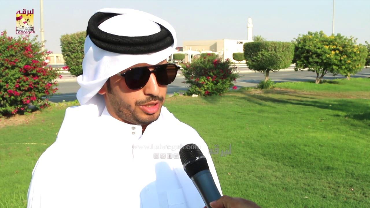 لقاء مع حمد بن راشد المنخس الشوط الرئيسي للقايا قعدان إنتاج صباح ٢٥-١٠-٢٠١٩