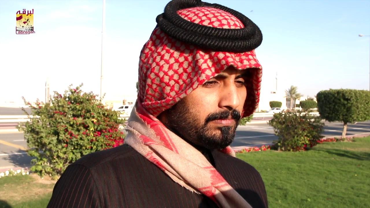 لقاء مع بخيت بن ناصر الشنجل الشوط الرئيسي للقايا بكار المفتوح صباح ١١-١-٢٠١٩