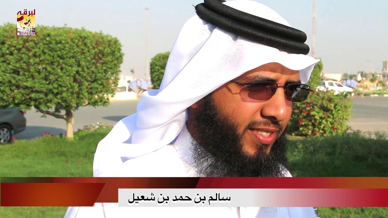 لقاء مع سالم بن حمد بن شعيل الشوط الرئيسي للثنايا قعدان إنتاج صباح ١-١١-٢٠١٨