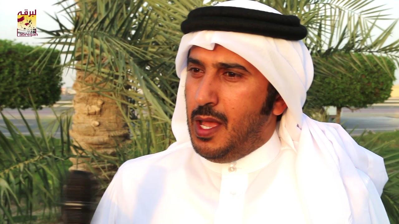 لقاء مع حمد بن ناصر ال حفيظ الشوط الرئيسي للحيل المفتوح صباح ٣-١١-٢٠١٨