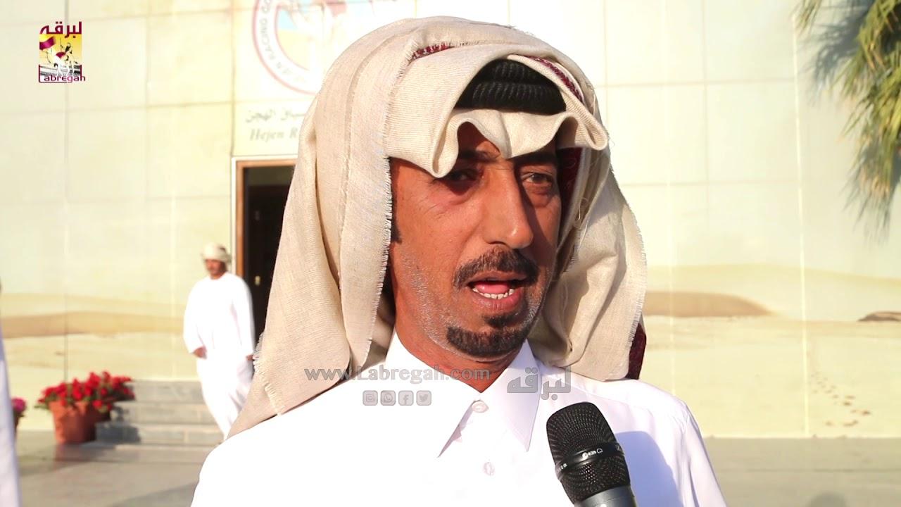 لقاء مع سعيد بن راشد بن حبيبة..سيارة الشوط الأول بالسباق التراثي مساء ٢٥-١-٢٠٢٠