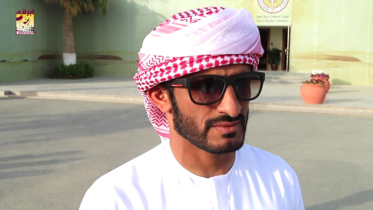لقاء مع محمد بن حمد الوهيبي الشلفة الفضية للثنايا بكار مفتوح مهرجان سمو الأمير المفدى مساء ٦-٤-٢٠١٩