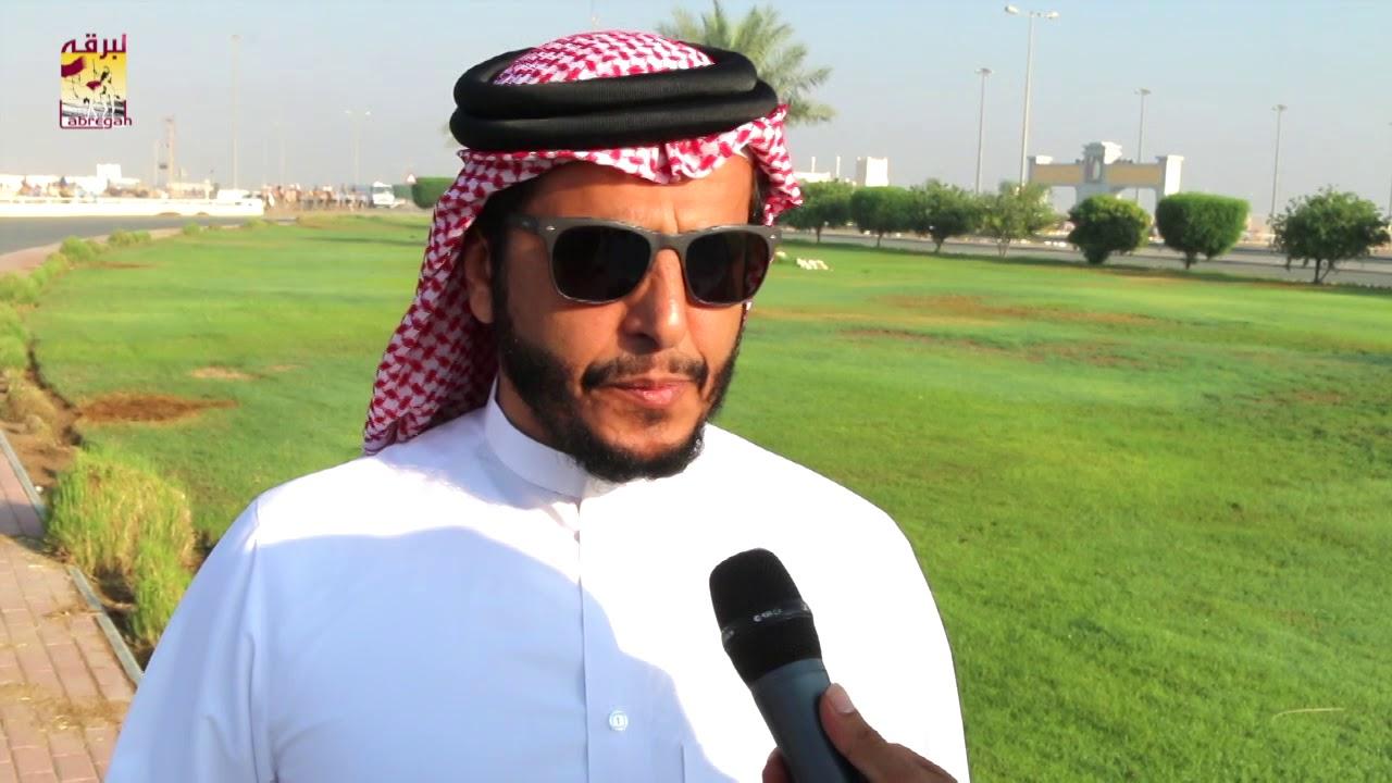 لقاء مع علي بن عبدالهادي بن حبيشة الشوط الرئيسي للحيل إنتاج صباح ١٧-١٠-٢٠١٩