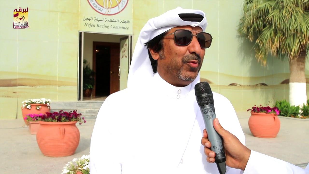 لقاء مع فاران بن عتيق بن قريع الشلفة الفضية للحقايق بكار مفتوح مهرجان سمو الأمير المفدى مساء ٣١-٣-٢٠١٩