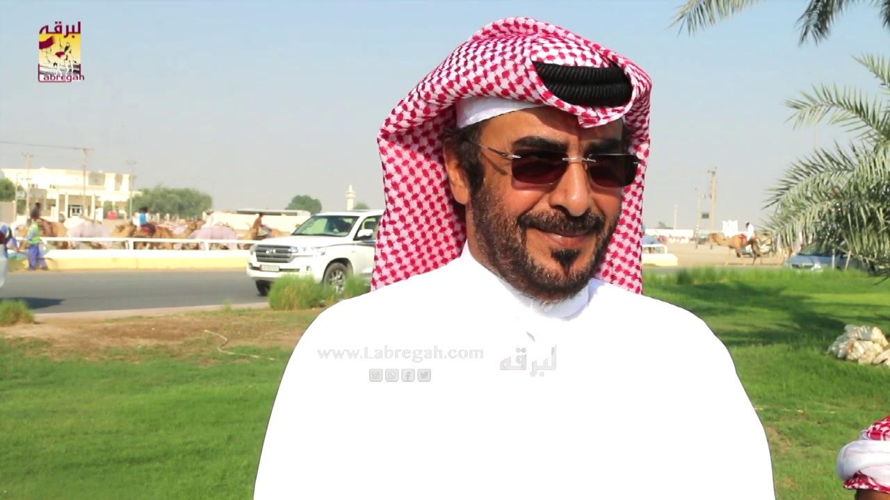 لقاء مع سعيد عبيد بن رشدان الشوط الرئيسي للجذاع قعدان (مفتوح وعمانيات) صباح ٢٦-١٠-٢٠١٩