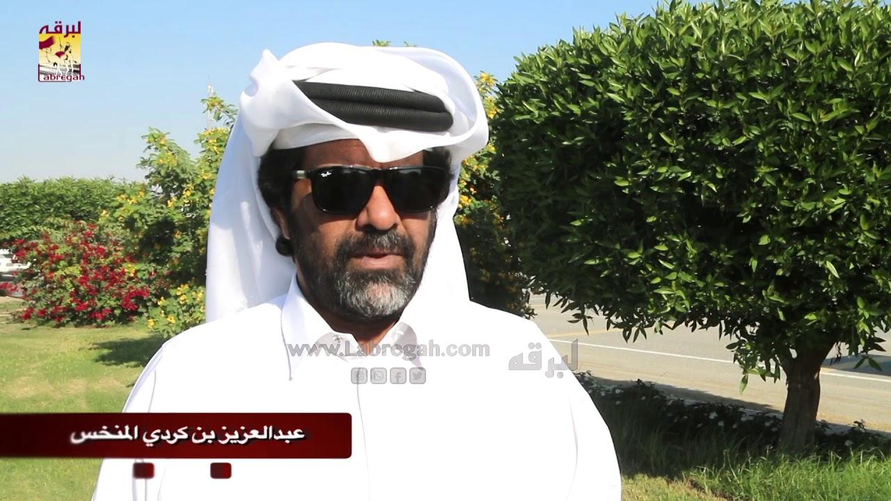 لقاء مع عبدالعزيز بن كردي المنخس..الشوط الرئيسي للجذاع بكار عمانيات صباح ٢٨-١٢-٢٠١٩