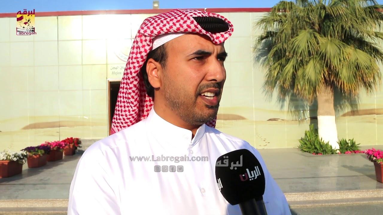 لقاء مع راشد بن حمد بن هديبان..الخنجر الفضي للقايا قعدان مفتوح مساء ٢١-١-٢٠٢٠