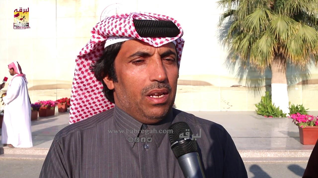 لقاء مع راشد بن بطي الزعبي..الشلفة الفضية للقايا بكار مفتوح مساء ٢١-١-٢٠٢٠