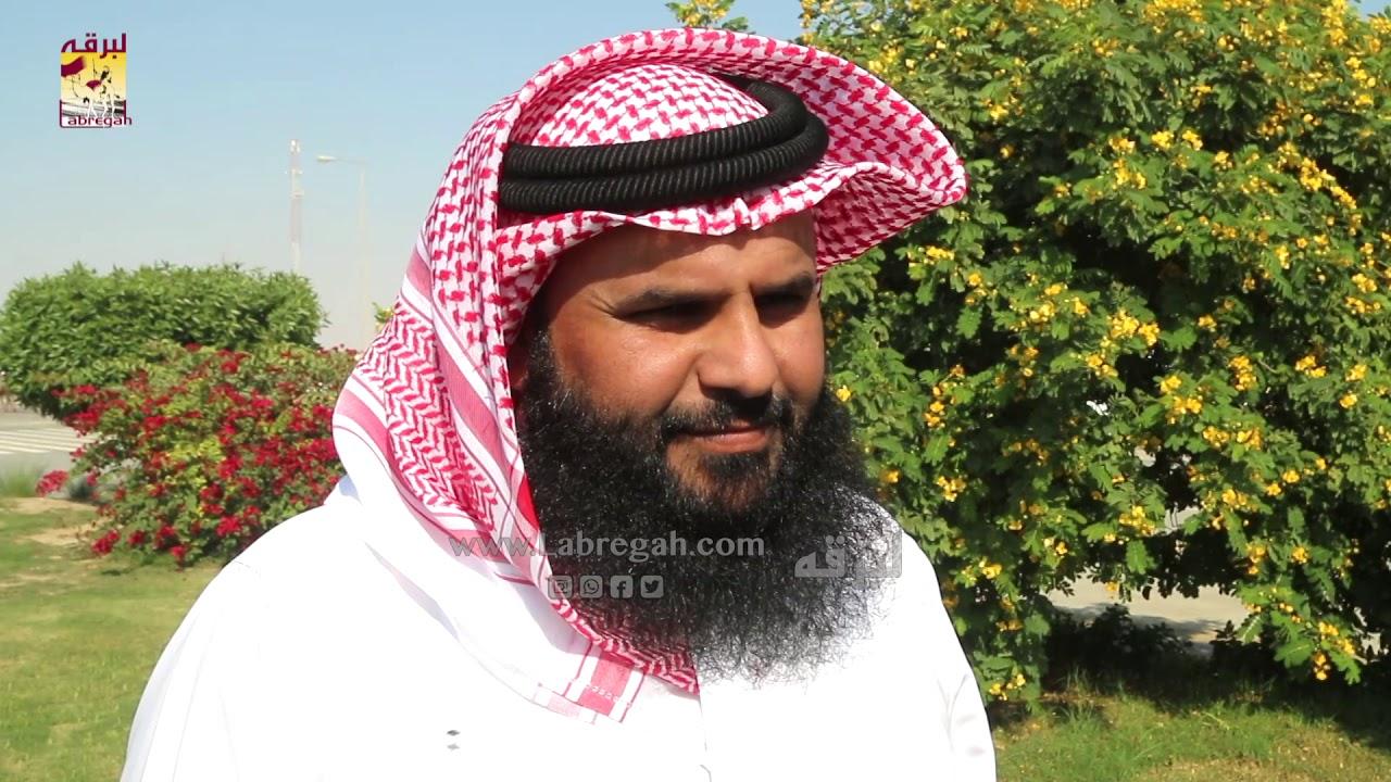 لقاء مع بريك بن راشد العرج..الشوط الرئيسي للقايا بكار مفتوح صباح ٢٧-١٢-٢٠١٩