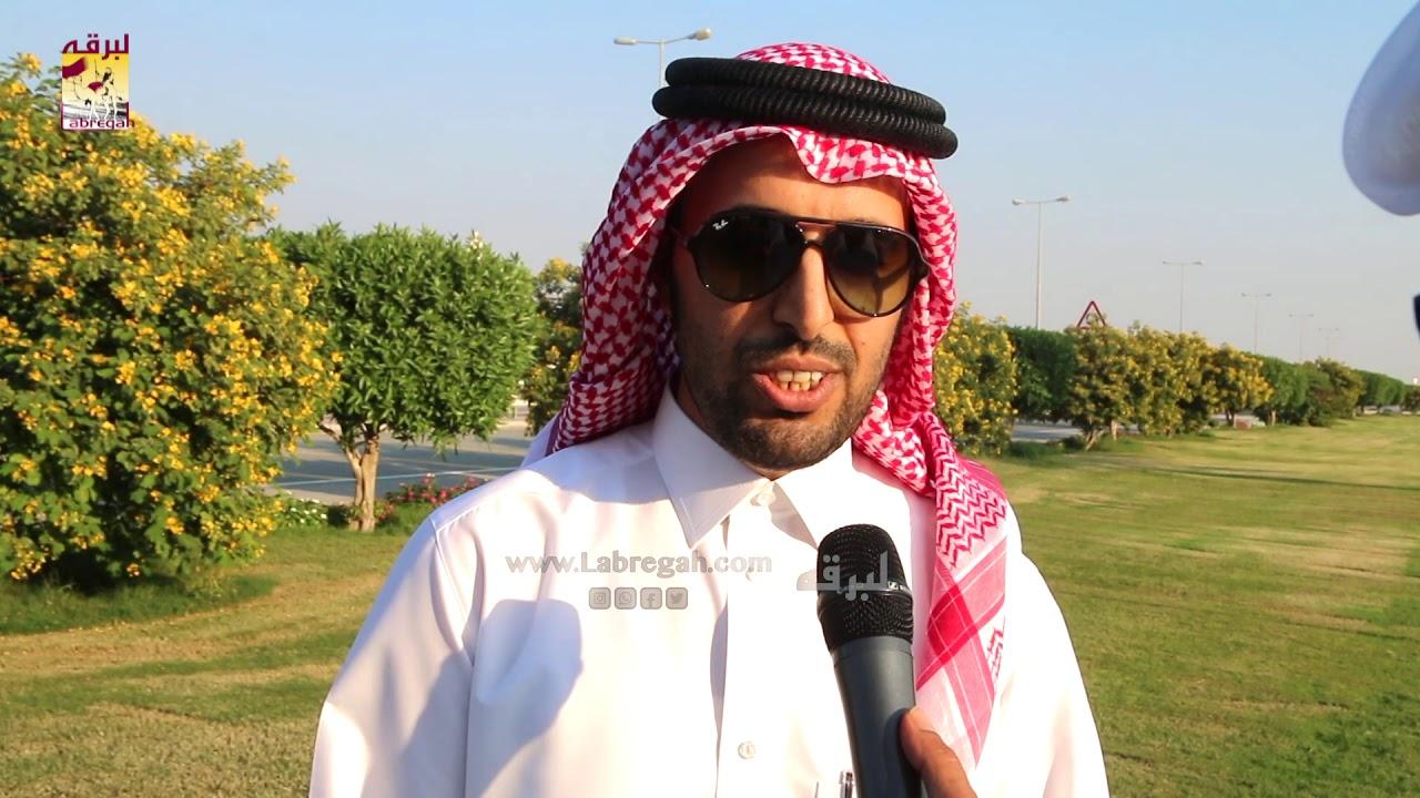 لقاء مع حمد بن فرج بن دلموك..الشوطين الرئيسيين للحقايق بكار وقعدان مساء ٢٦-١٢-٢٠١٩