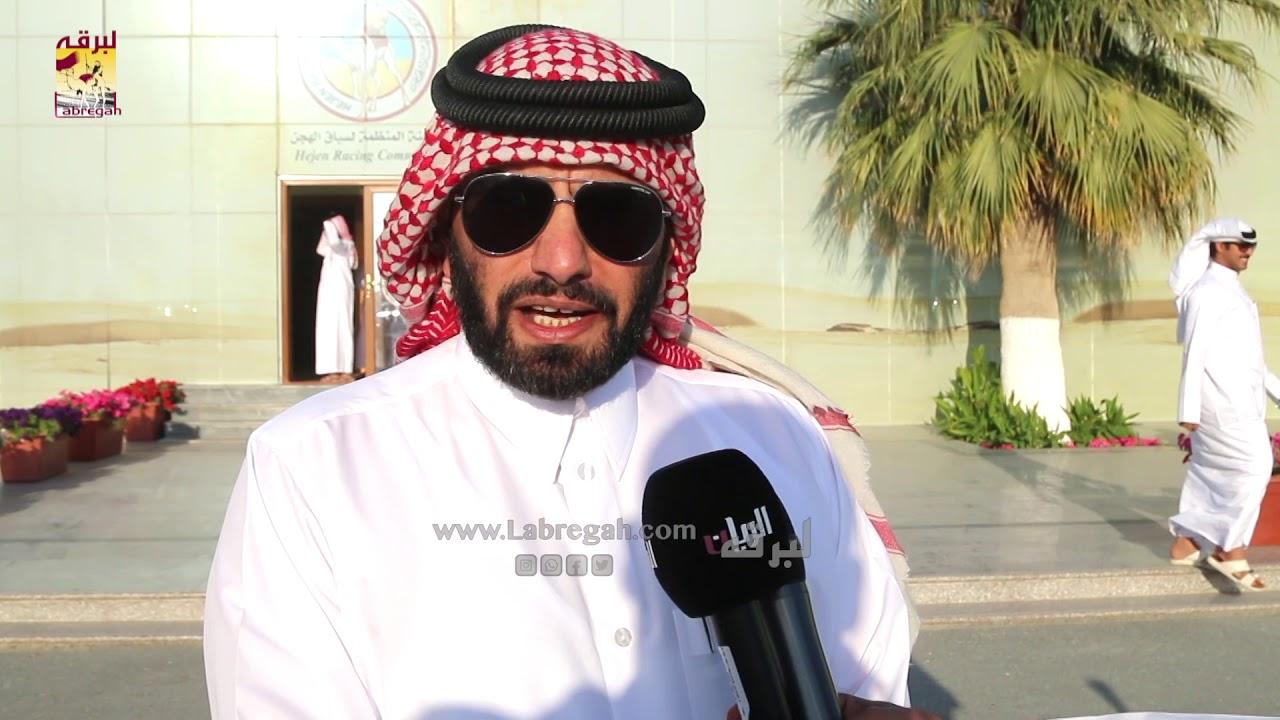 لقاء مع محمد بن ناصر الشنجل الشلفة الفضية للقايا بكار عمانيات مساء ٢١-١-٢٠٢٠