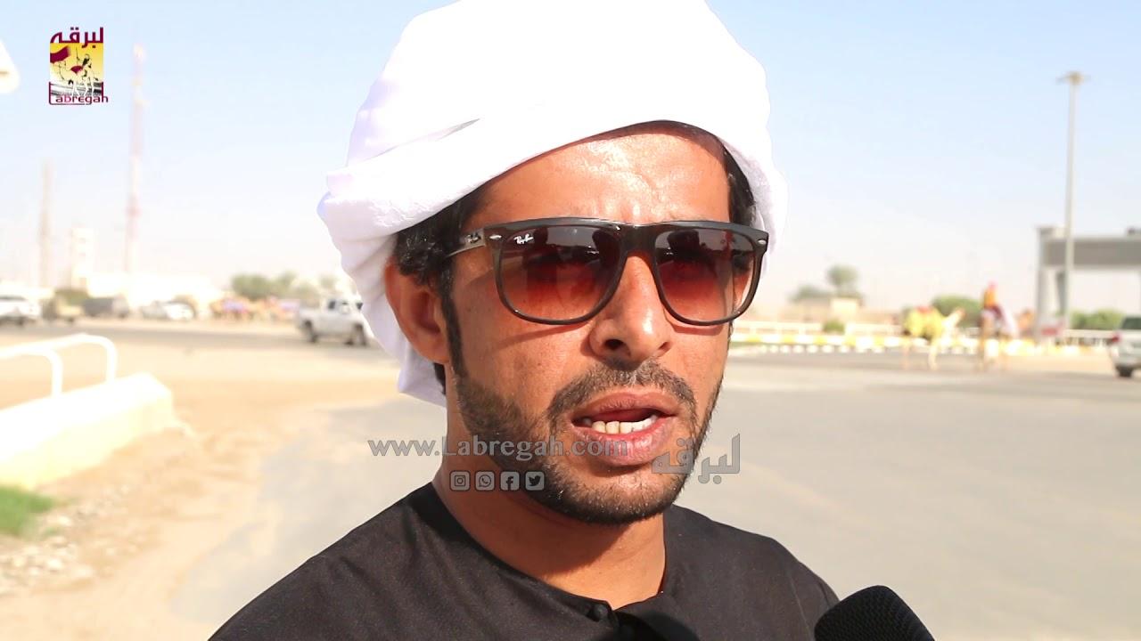 لقاء مع محمود بن محمد الوهيبي..الفائز بالشوط الرئيسي للحيل مفتوح صباح ٤-١-٢٠٢٠
