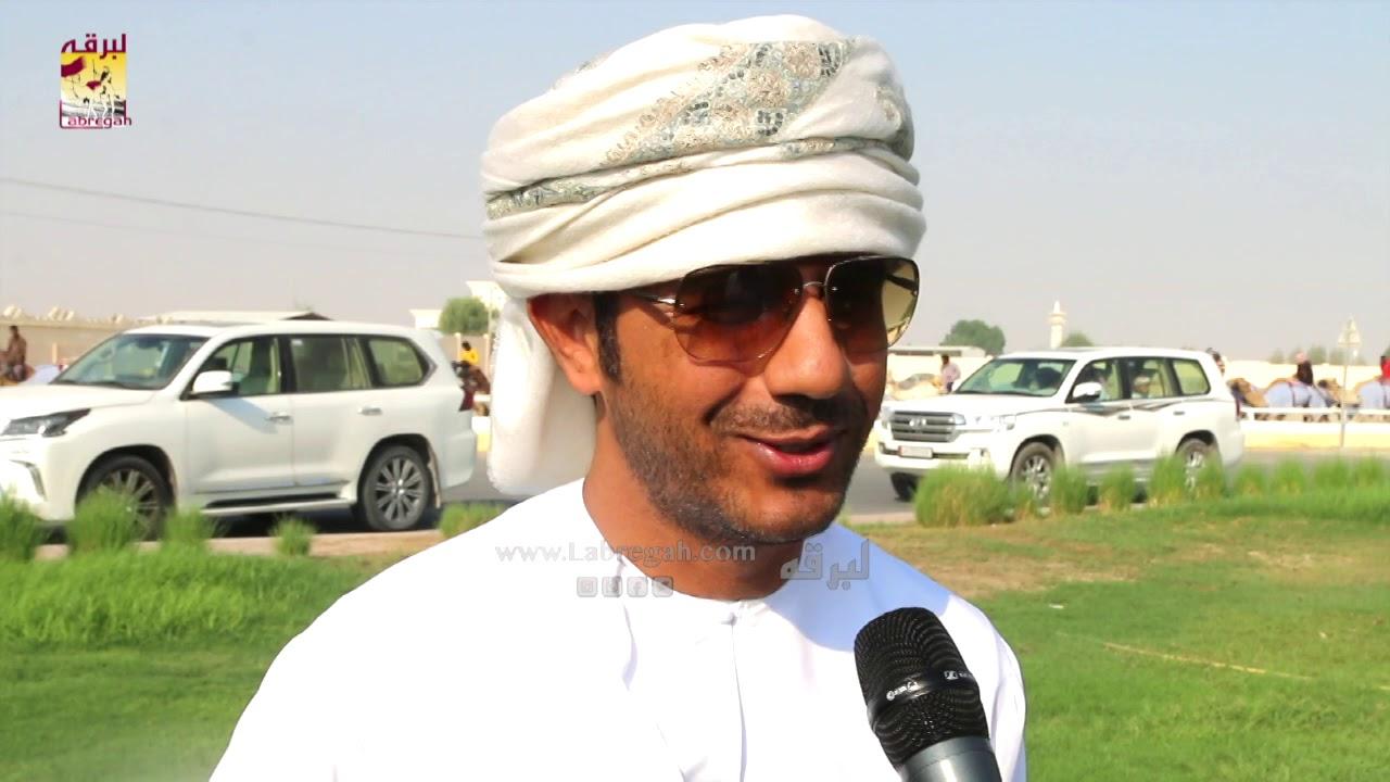 لقاء مع سالم بن عامر المدهوشي الشوط الرئيسي للجذاع بكار مفتوح صباح ٢٦-١٠-٢٠١٩