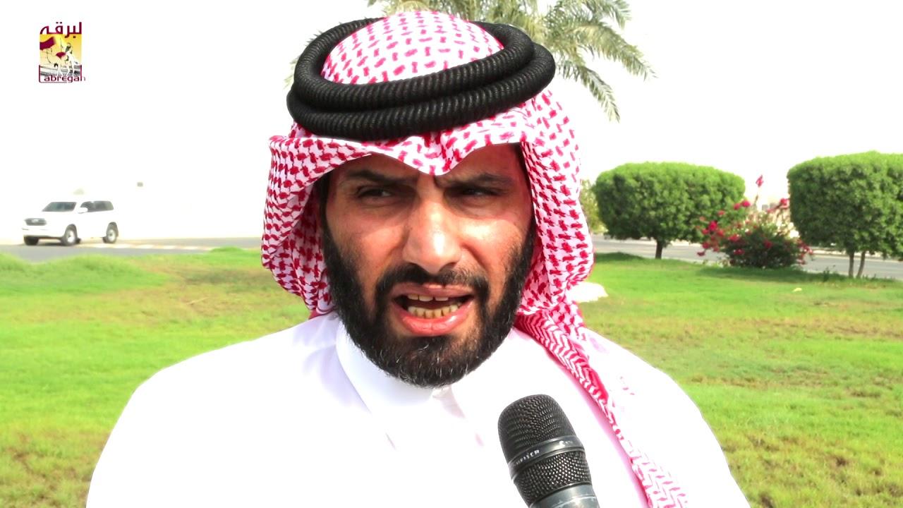 لقاء مع محمد بن ناصر الشنجل الشوط الرئيسي للحيل المفتوح المحلي الأول ١٦-٩-٢٠١٨