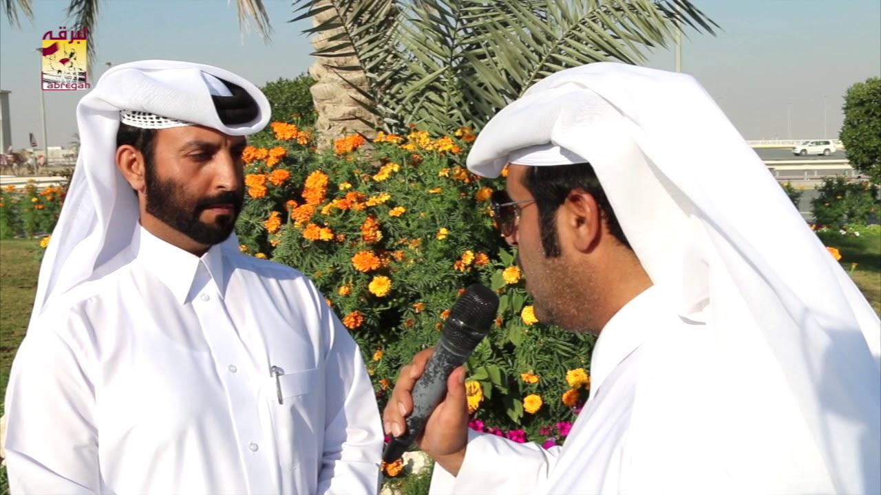 لقاء مع المضمر-  محمد بن برقان المقارح الفائز بعشرة أشواط في سن الحقايق الأشواط المفتوحة المحلي الثامن  ٧-٢-٢٠١٨
