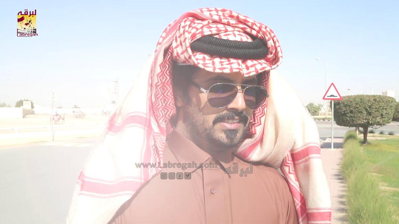 لقاء مع بخيت بن ناصر الشنجل.. الشوط الرئيسي للجذاع بكار مفتوح صباح ١٥-٢-٢٠٢٠