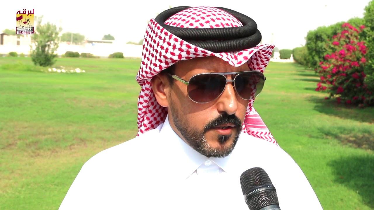 لقاء مع المضمر- سالم بن محمد بن دخيل الله الشوط الرئيسي للحيل إنتاج المحلي الثاني ٣٠-٩-٢٠١٨